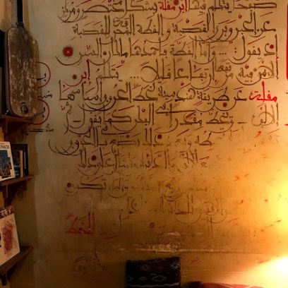 Cafe Clock Fez