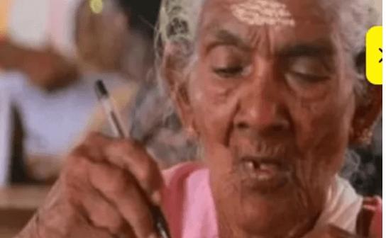 ९६ वर्षकी हजुरआमा पढाइमा अब्बल