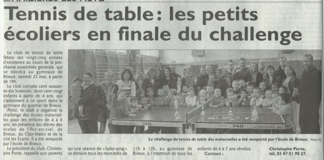 RL_du_22_mai_challenge_des_ecoles.jpg