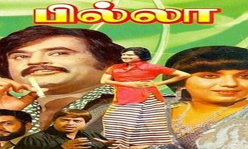 billa rajini tamil movie