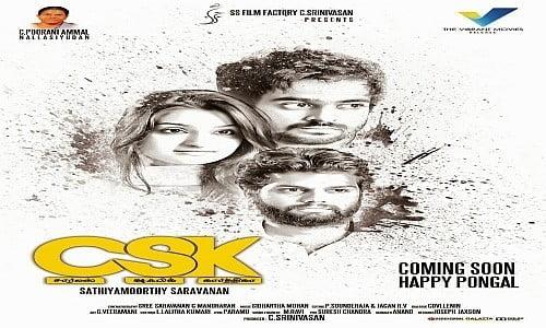 charles shafiq karthiga tamil movie