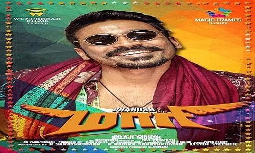 maari tamil movie