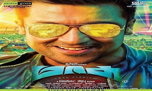 mass tamil movie