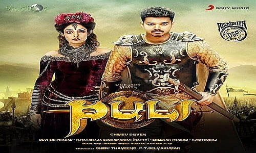 puli tamil movie