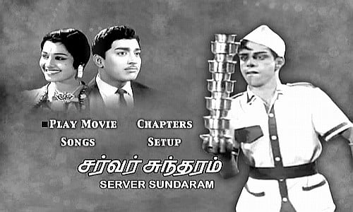 server sundaram tamil movie