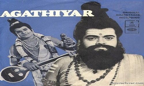 agathiyar tamil movie