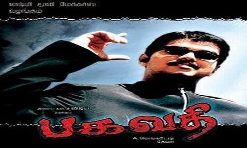 bagavathi tamil movie