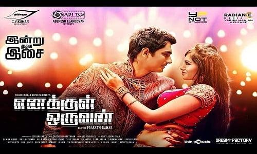 enakkul oruvan tamil movie