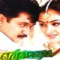 Ezhumalai-2002-Tamil-Movie-Download