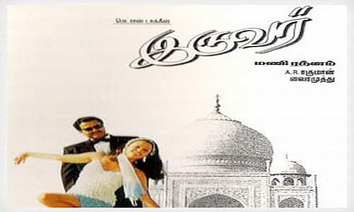 iruvar tamil movie