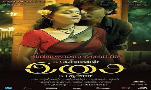 isai tamil movie