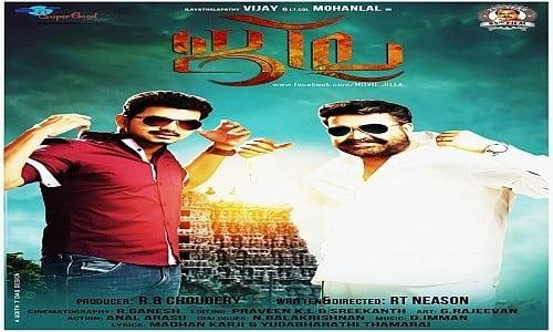jilla tamil movie