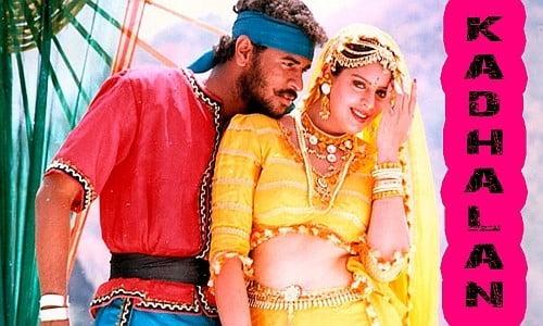 kadhalan tamil movie