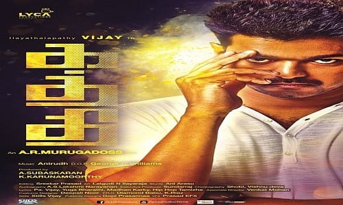 kaththi tamil movie