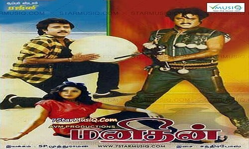 manidhan tamil movie