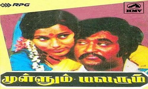 mullum malarum tamil movie
