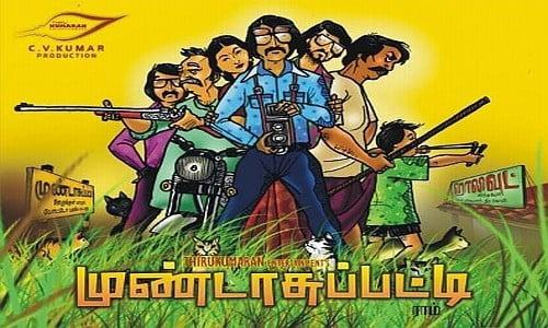 mundasupatti tamil movie
