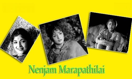Nenjam-Marappathillai-1963-Tamil-Movie