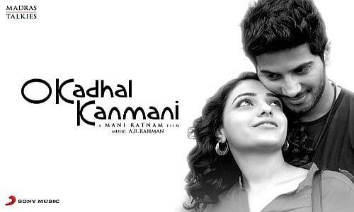 o kadhal kanmani tamil movie