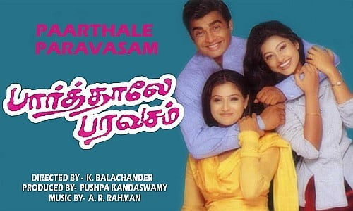 paarthale paravasam tamil movie