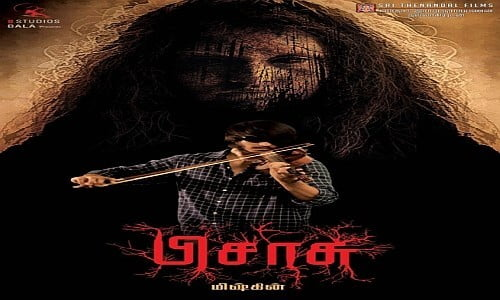 pisaasu tamil movie