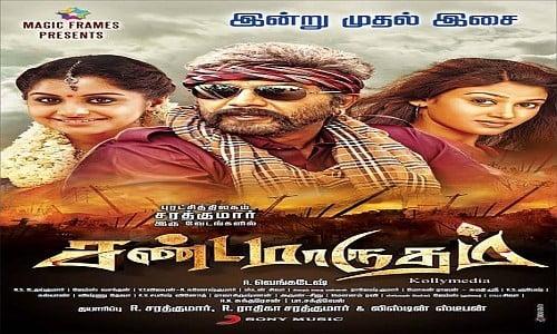 sandamarutham tamil movie