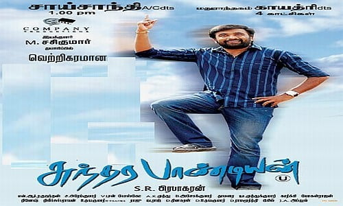 sundarapandian tamil movie