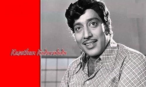 kasethan kadavulada tamil movie