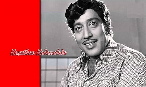 Kasethan-Kadavulada-1972-Tamil-Movie
