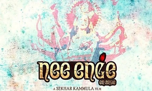 Nee-Enge-En-Anbe-2014-Tamil-Movie