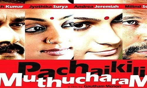 pachaikili muthucharam tamil movie
