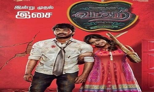 vadacurry tamil movie