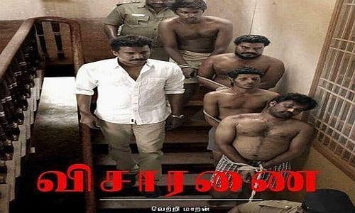 visaranai tamil movie