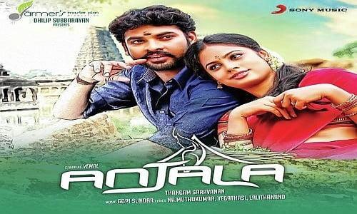 anjala tamil movie