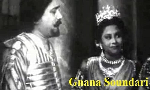 gnana soundari tamil movie