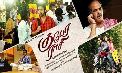 kubera rasi tamil movie