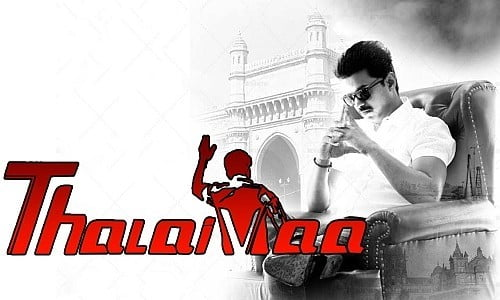 thalaivaa tamil movie