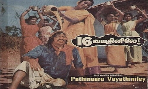 16 vayathinile tamil movie