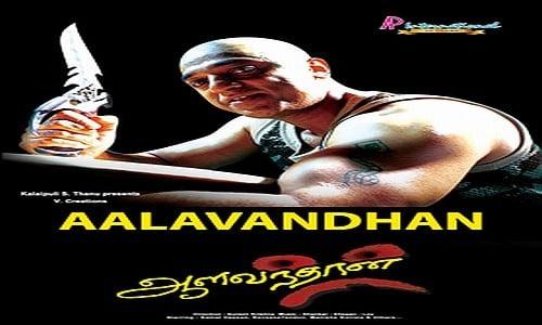 aalavandhan songs download