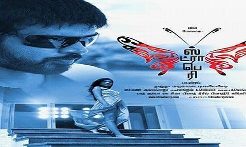 strawberry tamil movie