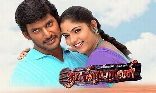 thaamirabharani tamil movie