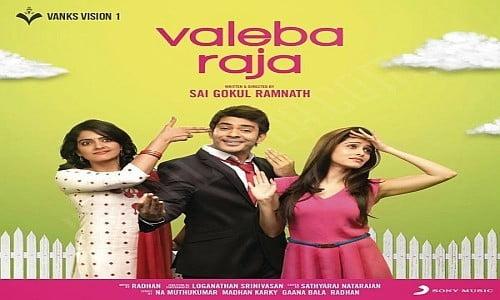 vaaliba raja tamil movie