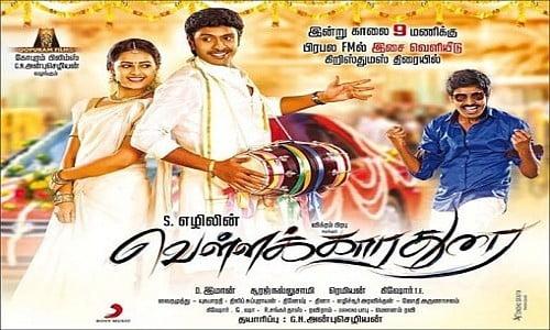 vellaikaara durai tamil movie