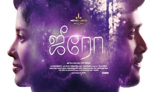 zero tamil movie