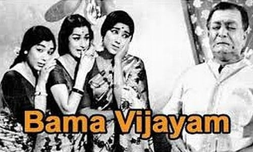 Bama-Vijayam-1967-Tamil-Movie