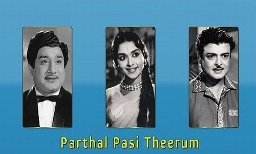 Paarthaal-Pasi-Theerum-1962-Tamil-Movie