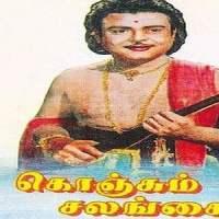 Konjum-Salangai-1962-Tamil-Movie-Download