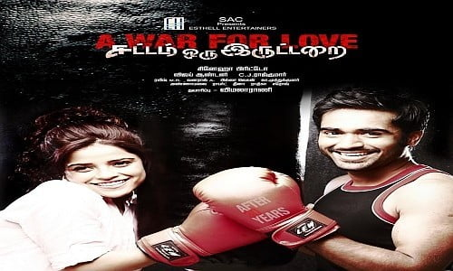 Sattam-Oru-Iruttarai-2012-Tamil-Movie