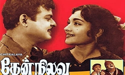 Thean-Nilavu-1961-Tamil-Movie-Download