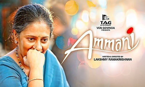Ammani-2016-Tamil-Movie-Download